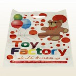 Toy Factory/