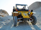 ATV Tomcar Desert Adventure /
