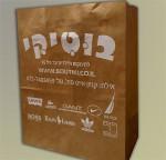 שקית נייר חום עץ טבעי בוטיקי/