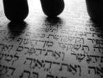 body&SOUL: מרכז טיפולים באילת / רפואה יהודית, נפש יהודית, עיסוי באילת, מסאג באילת