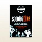scooterbike/