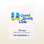 U-Coral Beach Club/