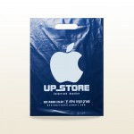 Up Store/